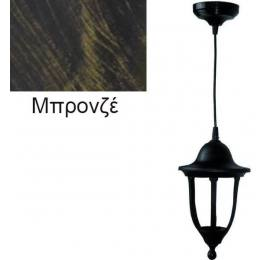 LP-500Κ BRONZE ΚΡΕΜΑΣΤΟ