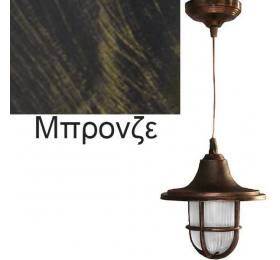 LP-700Κ BRONZE ΚΡΕΜΑΣΤΟ ΠΛΕΓΜΑ