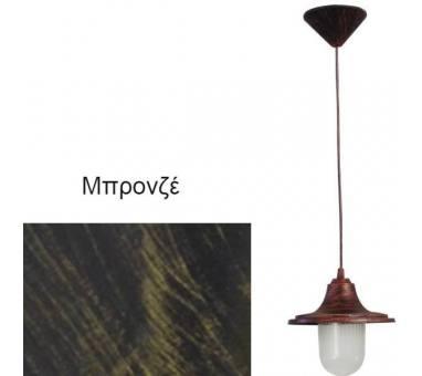 LP-730Κ BRONZE ΚΡΕΜΑΣΤΟ ΚΑΠΕΛΟ-ΚΥΑΘΙΟ